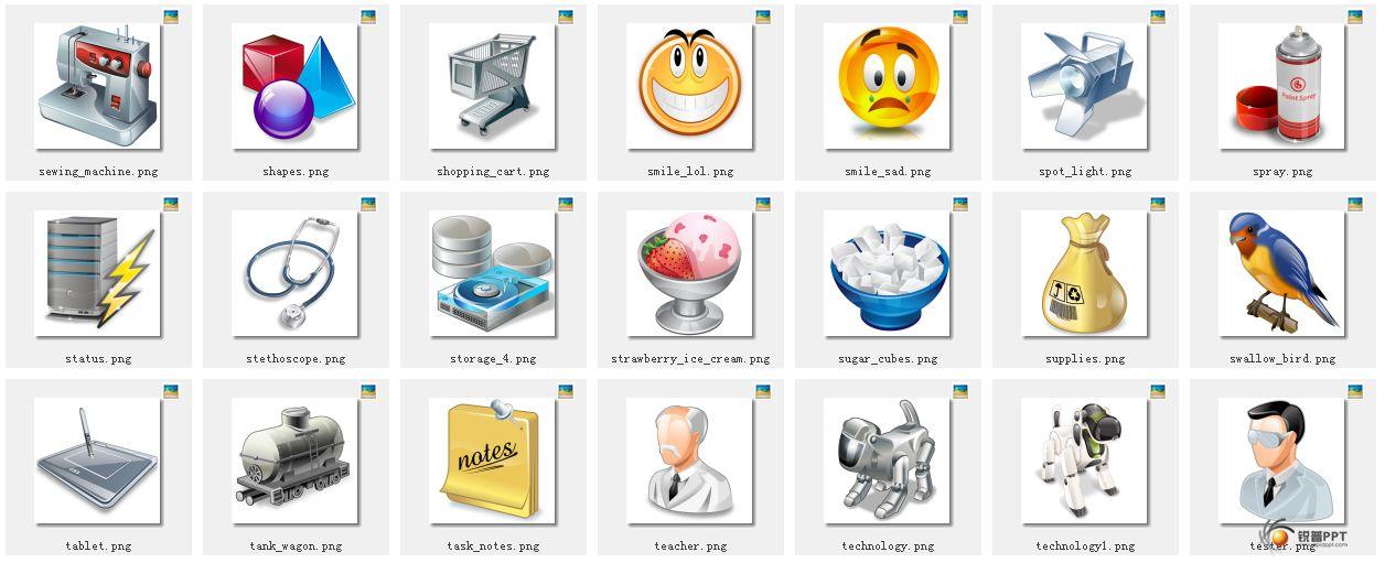 世界顶级专业png图标设计公司iconshock出品,vista风格、立体质感,超大:400*400尺寸,高清晰。 商务主题,通讯、警察、办公、建筑、科技、绘画、金融等领域都可适用,用来做PPT的修饰、点缀、形象化演绎等。 锐普论坛(www.rapidbbs.cn)首发,大家尽情分享吧。 网络硬盘下载地址:
