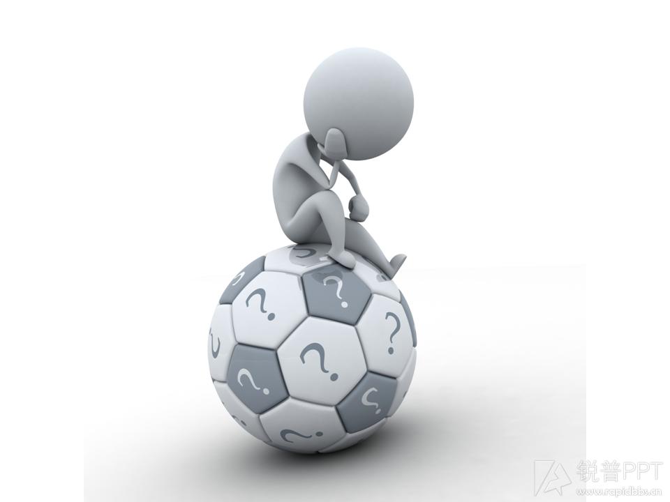69 ppt素材区 69 图片素材 69 【弗洛伊德】3d小人 足球运动